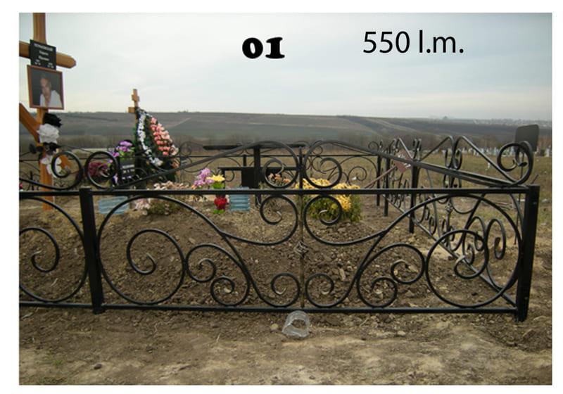 Gard metal G1