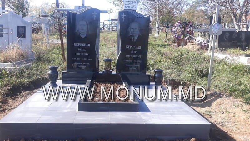Monument granit MD14 100x50x5