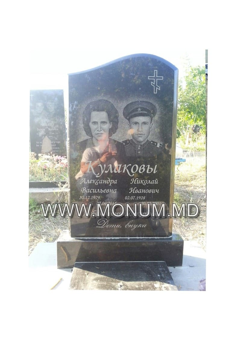 Monument granit MD39 100x60x6