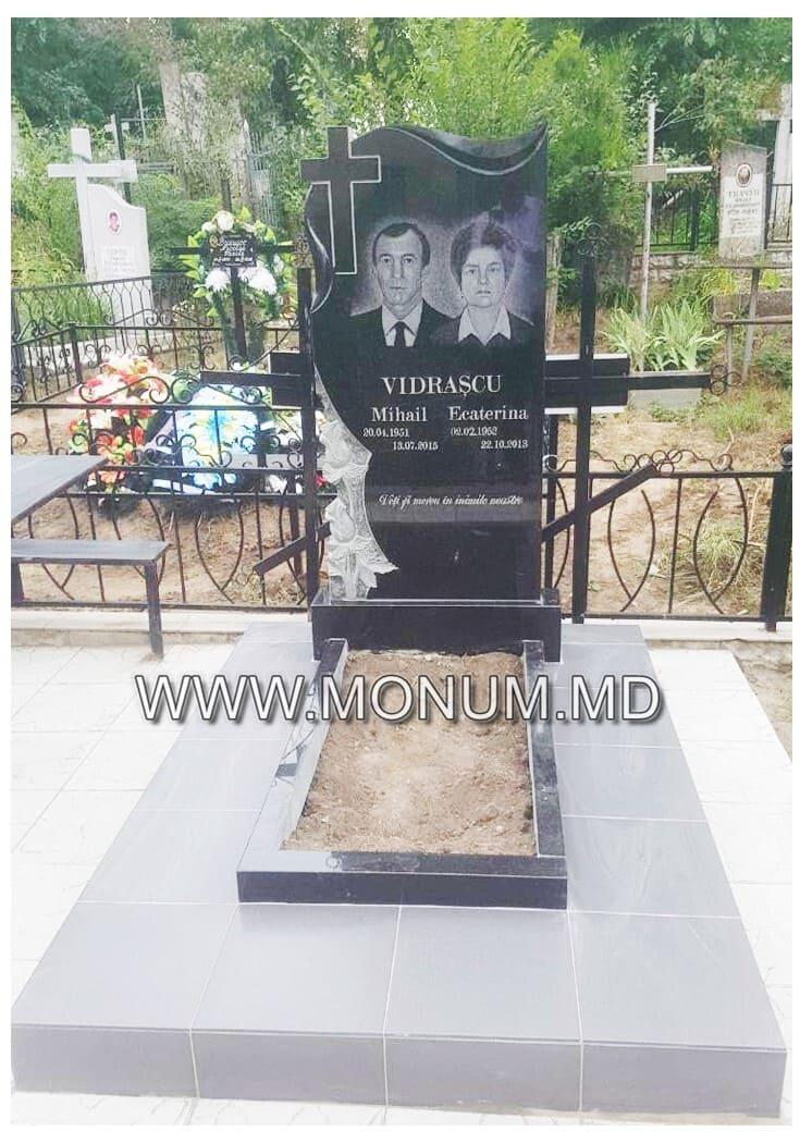 Monument granit MD4 120x60x6