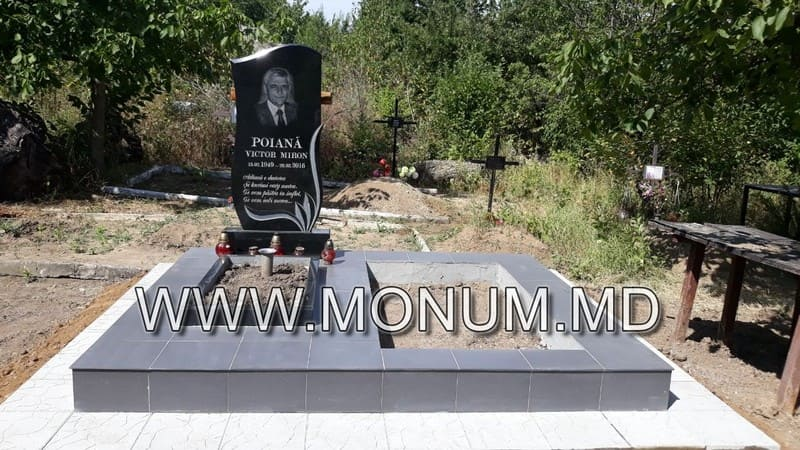 Памятник гранит MS39 80x40x6