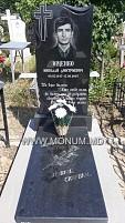Monument granit MS36