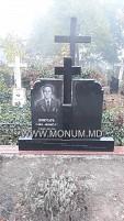 Monument granit MD15