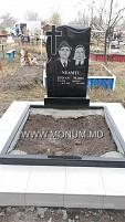 Monument granit MD27