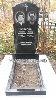 Monument granit MD35