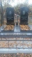 Памятник гранит MD36