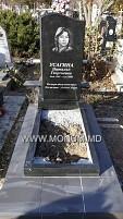 Monument granit MS35