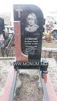 Monument granit MS58