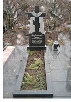 Monument granit MS71