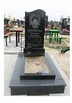 Monument granit MS83