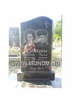 Monument granit MD39