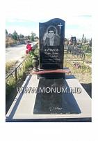Monument granit MS9