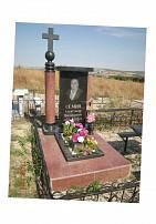 Monument granit MV10