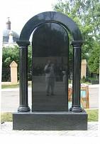 Monument granit MV12