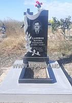 Памятник гранит MS1