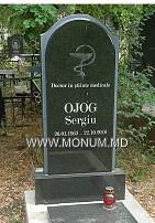 Памятник гранит MS12