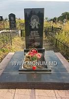 Monument granit MS17