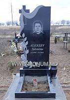Памятник гранит MS23