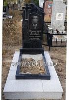 Monument granit MS26