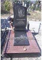 Monument granit MS41
