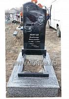 Monument granit MS59