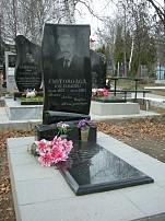 Monument granit MS10
