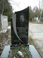 Monument granit MS28