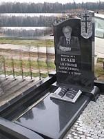Monument granit MV15