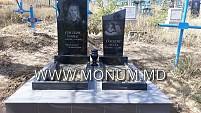Памятник гранит MD10