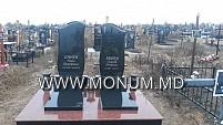 Памятник гранит MD11