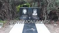 Monument granit MD31