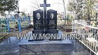 Памятник гранит MD32