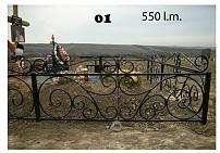 Ограды металлические G1