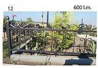 Gard metal G12