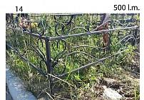 Ограды металлические G14