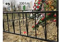 Ограды металлические G3