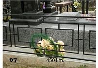 Gard metal G7