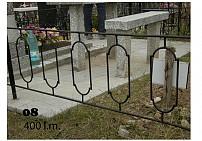 Ограды металлические G8