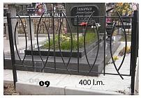 Ограды металлические G9