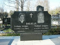Monument granit MD14