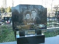 Памятник гранит MD17