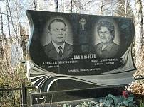 Памятник гранит MD19
