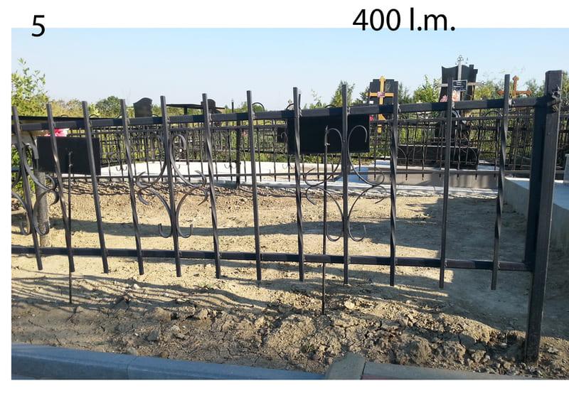 Ограды металлические G5