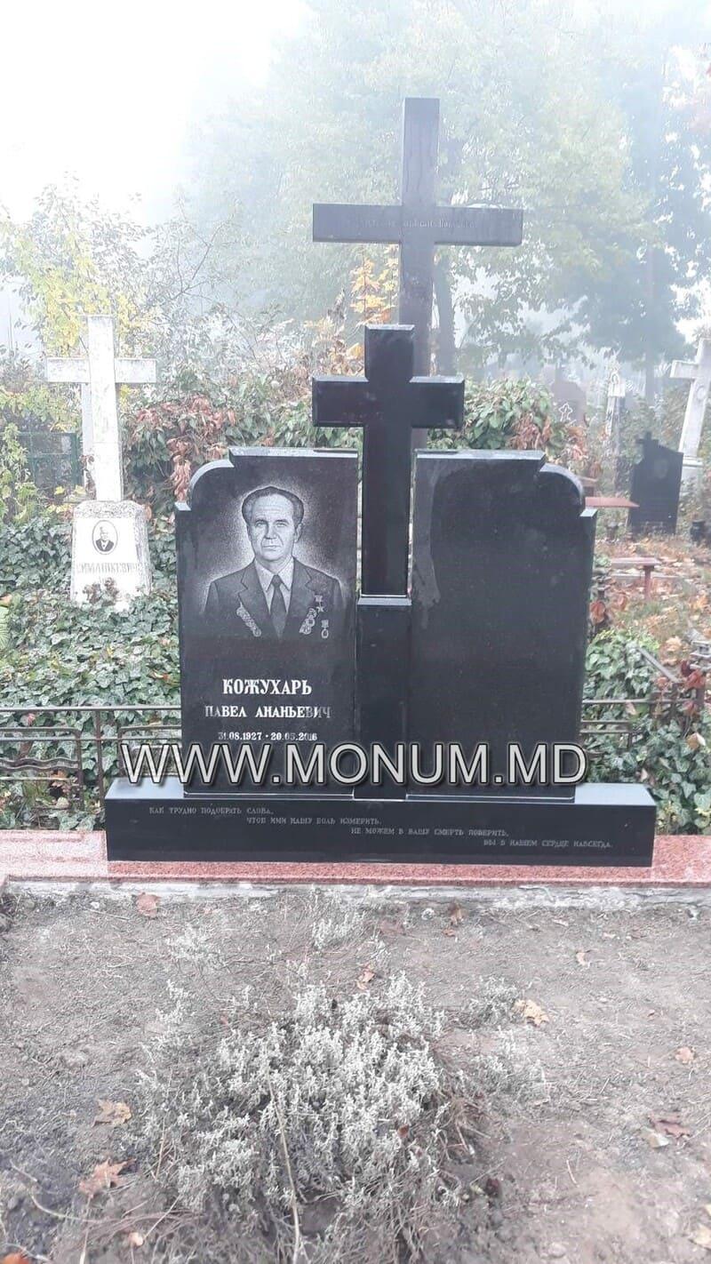 Monument granit MD15 100x50x6