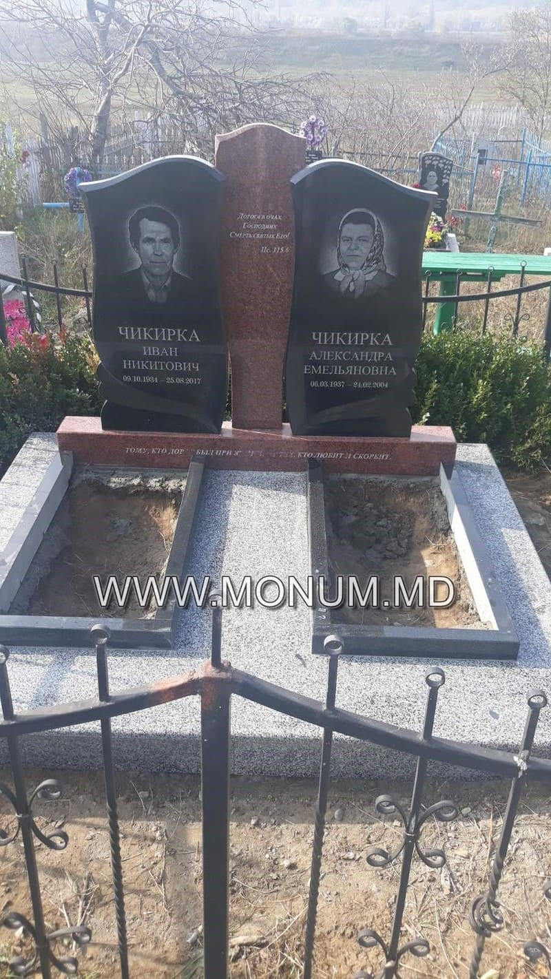 Памятник гранит MD22 100x50x6