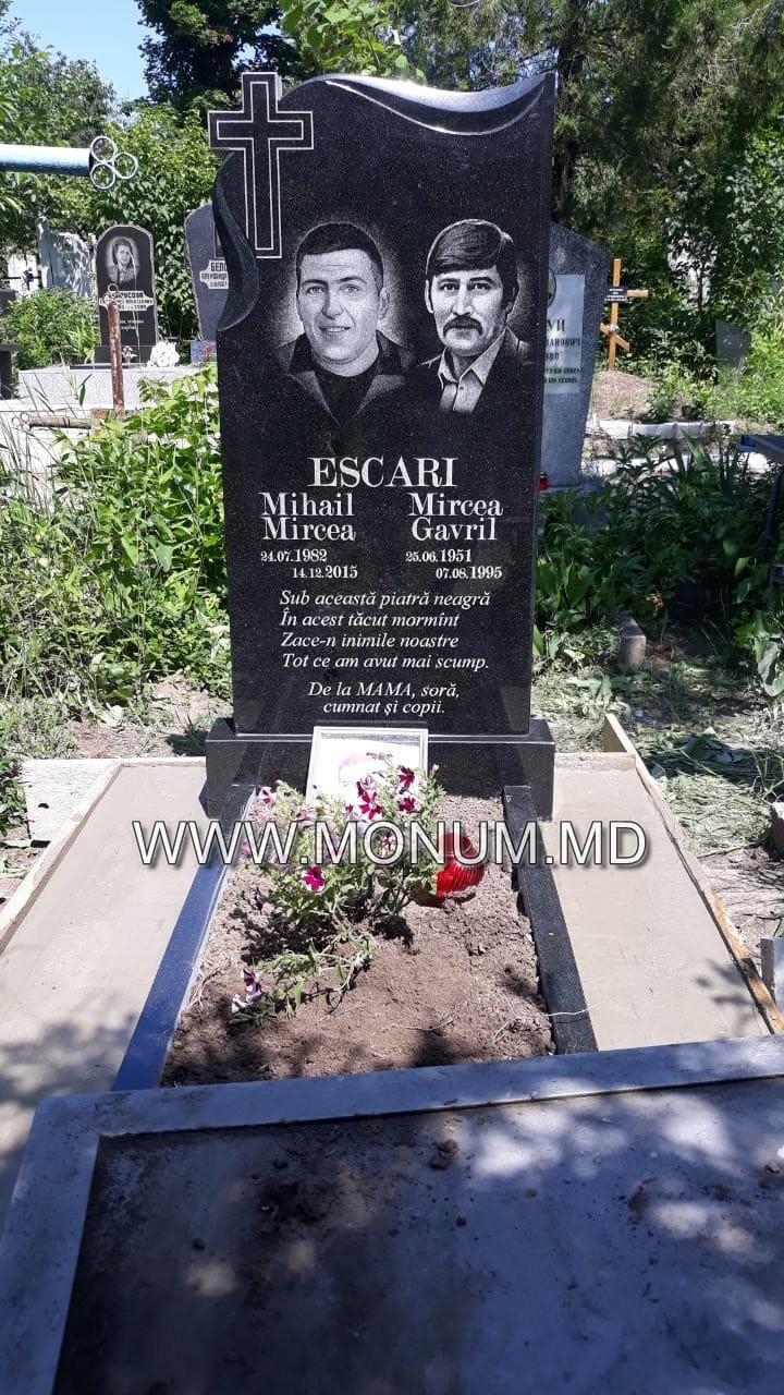 Памятник гранит MD29 100x60x6