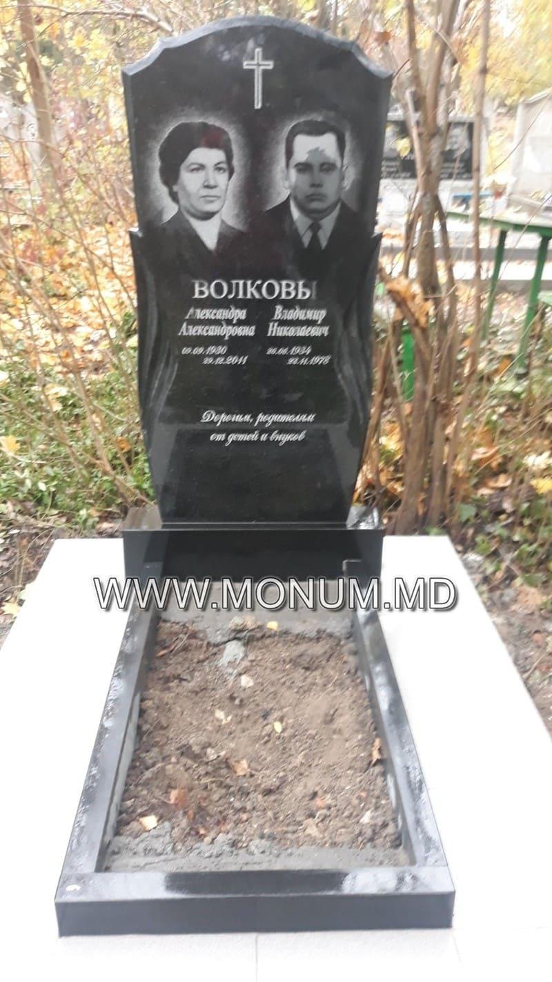 Monument granit MD35 100x60x6