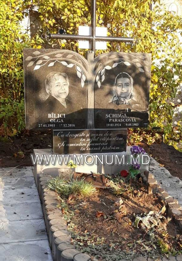 Памятник гранит MD38 100x60x6