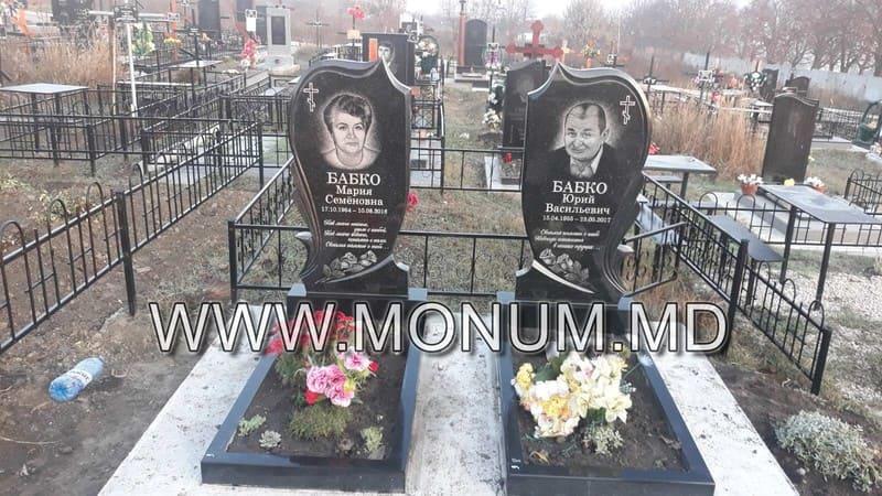 Monument granit MD41 100x50x6