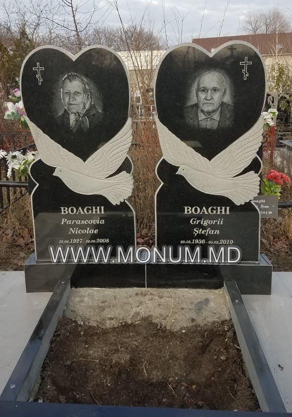 Monument granit MD43 120x60x6